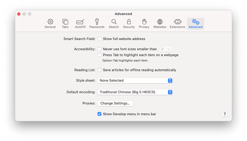 How to Clear Safari Cache on Mac