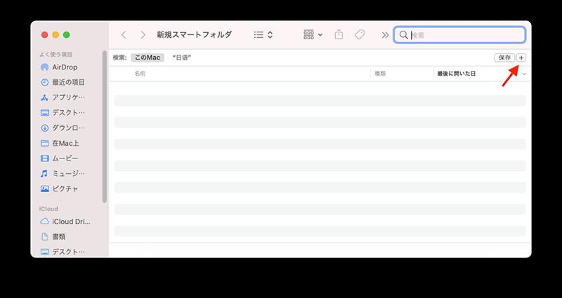 new-smart-folder-jp.png