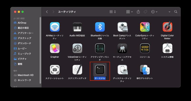 Mac システムストレージを減らす方法