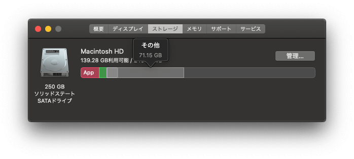 other_storage_jp.png