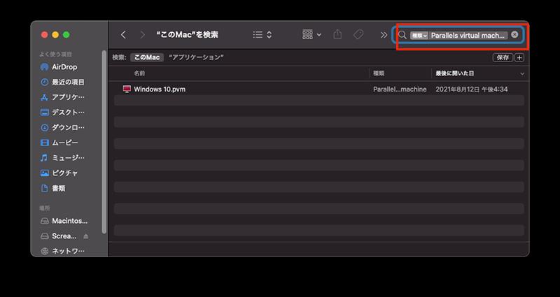 remove-pvm-jp.png